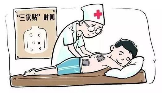 三伏贴:冬病夏治,酷暑中的治病良方