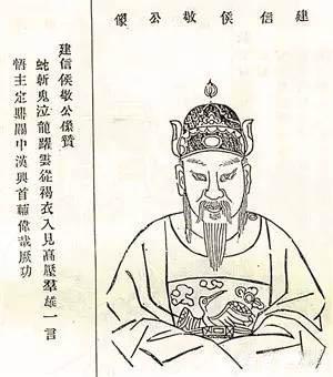 论娄敬——西汉建国的关键人物
