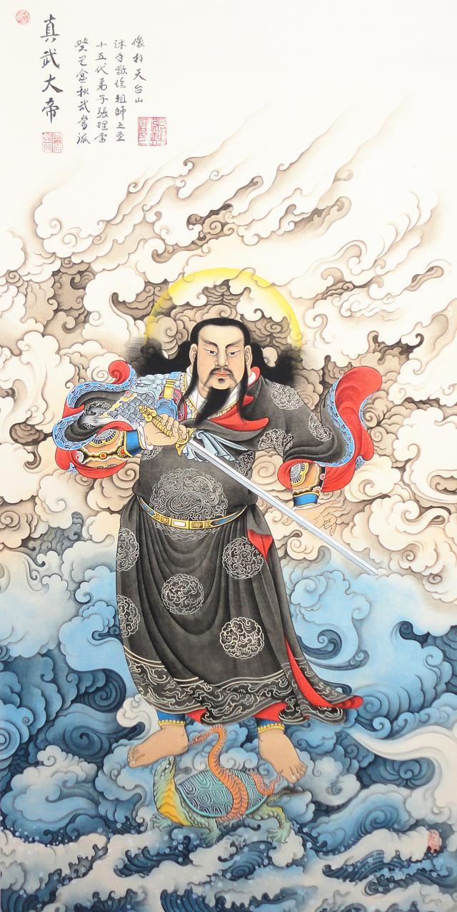 """中华道学百问 """"真武大帝""""的神职是什么?图片"""