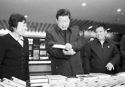 """总书记要""""仔细看""""的儒学书籍"""