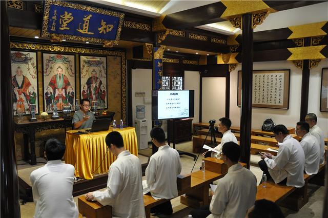 """上海市道教协会举办""""玄门讲经""""培训活动"""