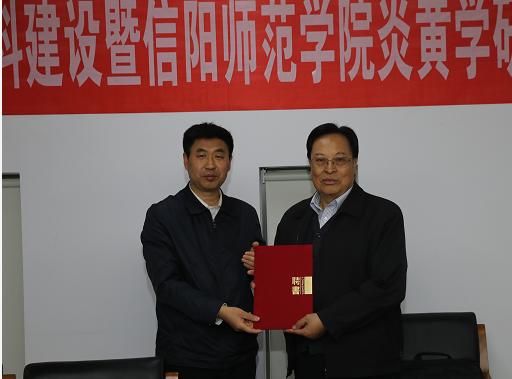 全国首家炎黄学研究院成立暨炎黄学学科研讨会在京举行
