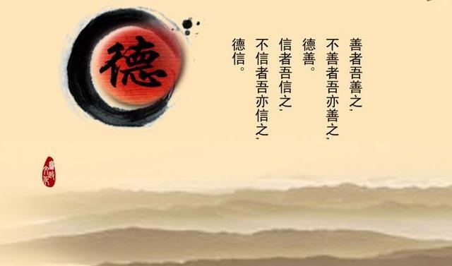 """""""五福""""从何而来? 从""""五福""""看养生之道"""