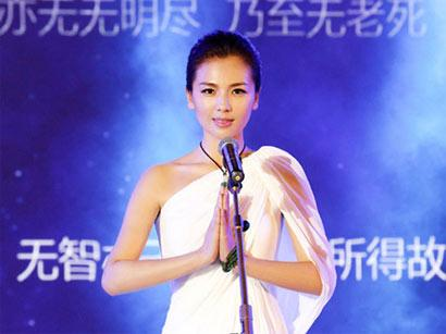 国民媳妇刘涛:一只羊让我成为素食主义者