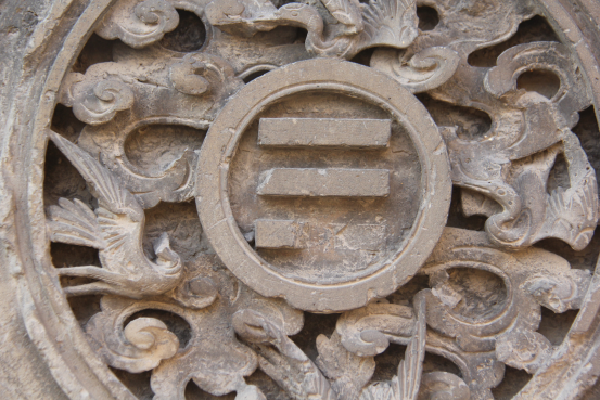 北京白云观罗公塔建筑形制及罗真人身世小考