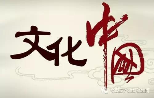 欢庭讲座:听著名学者魏承思说《荀子》