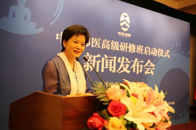 中华佛医高级研修班启动仪式在京举行