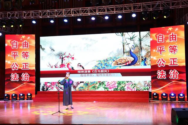 """""""我们的价值观、我们的中国梦""""文艺汇演"""