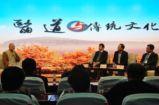 妙华法师:医道与中国传统文化