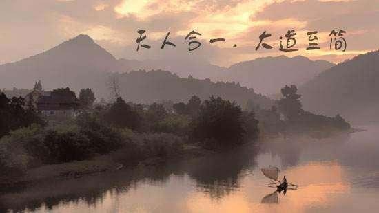 邱祖一首《青天歌》,得来惊觉浮生梦