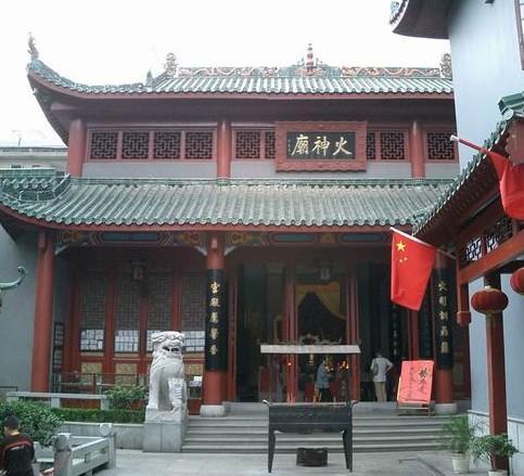 北京火神庙将于春节前后举行法务法事活动