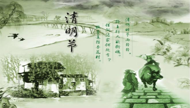 清明节祭祖,如何最能利益往生的亲人?