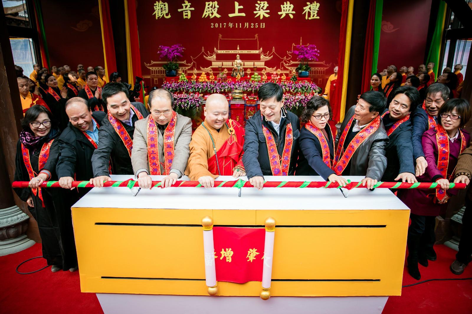 上海玉佛禅寺观音殿上梁典礼隆重举行