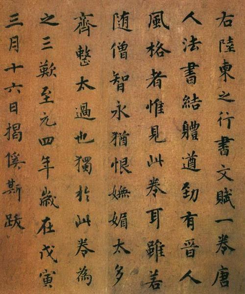 """元朝""""学霸""""揭傒斯与他心中泽被万物的武当山"""