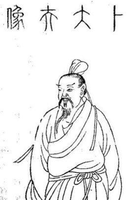 汉武帝时代的一个牛人,从羊倌做到御史大夫