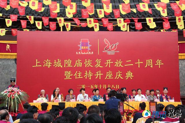 吉宏忠:上海城隍庙恢复开放二十年经历了什么