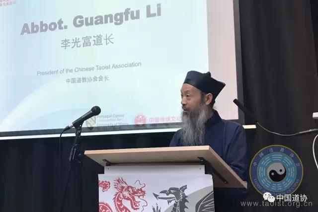 中国道教协会李光富会长一行赴英国进行文化交流