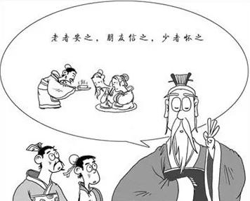 《史记》中的孔子是个什么样的人呢?