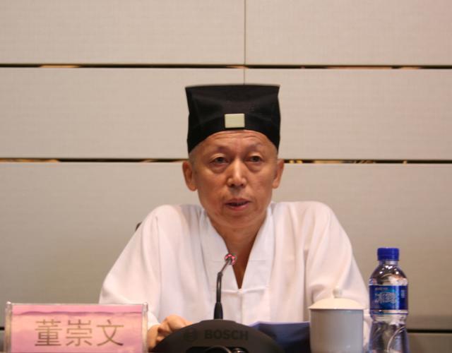 河北省道教协会举办第八届玄门讲经交流会