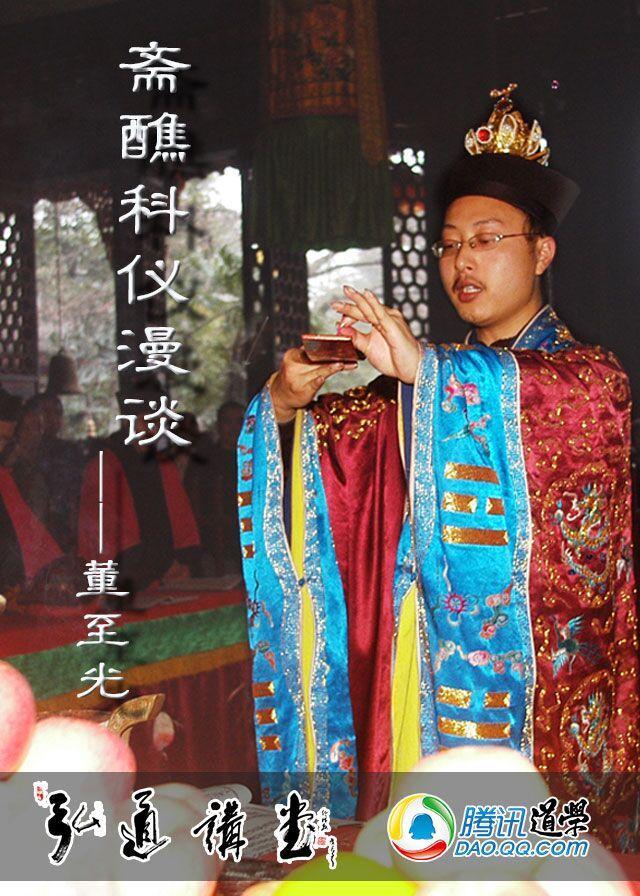 """斋醮科仪10.法事筹备小组——""""文书局"""""""