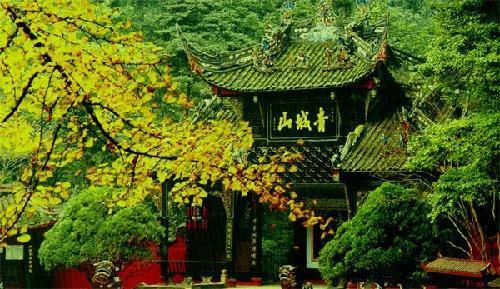 青城山宫观——掩映于幽岩绝谷中的玄妙世界