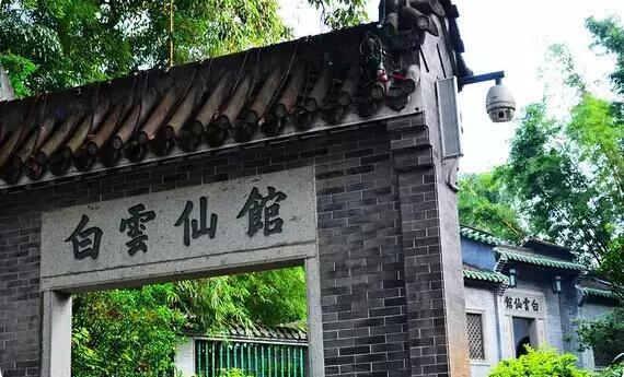 广州白云仙馆重新开放暨神像开光法会即将举行