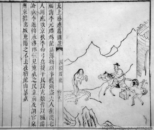 """中华道学百问丨道教的""""善恶承负""""观是怎样的?"""