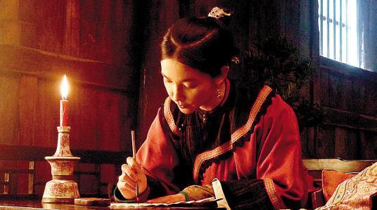 书香气,是女人最美的气息!图片