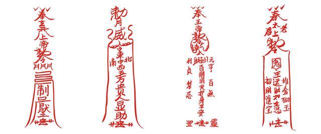 """中华道学百问丨什么是""""巫师""""、""""巫医""""?"""