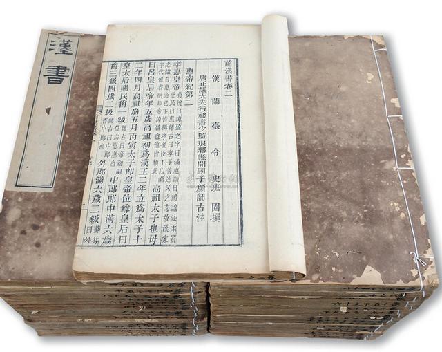 """细说《汉书》之八:西汉一朝的断代史也有""""通史""""精神"""