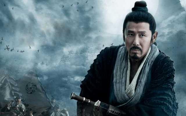 以史为鉴丨刘邦的英雄本色:能胜强敌者 必先自胜
