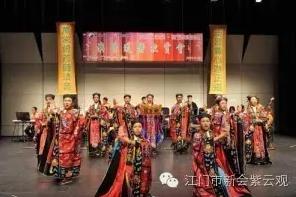 澳门道乐团将助阵广东紫云观太极武术汇演
