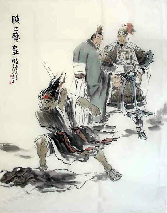 《历史感应统纪》连载:士为知己者死