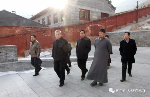 山西省宗教局领导一行到大圣竹林寺慰问妙江大和尚
