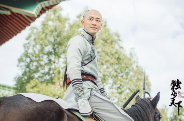 从《独步天下》看满清婚恋文化与儒家伦理观念的差异