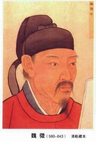 中国史上十大著名文官 魏征稳居第一