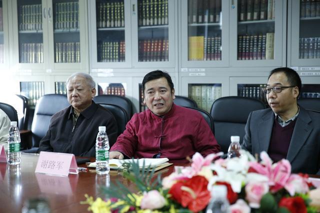 中央民族大学香文化研究课题项目正式揭牌