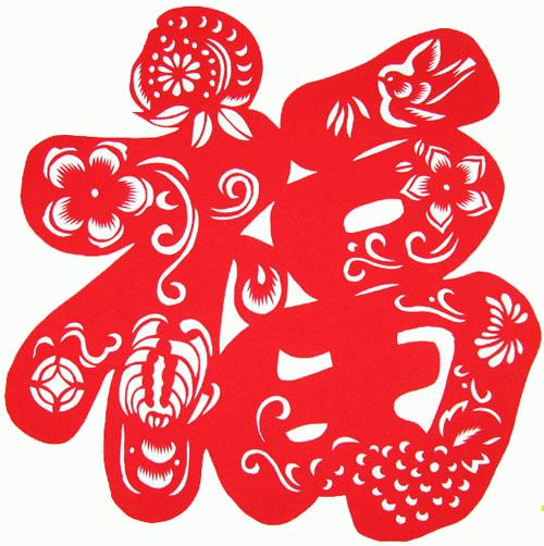 迎春接福第一波 颐叔的新年第一枚锦囊