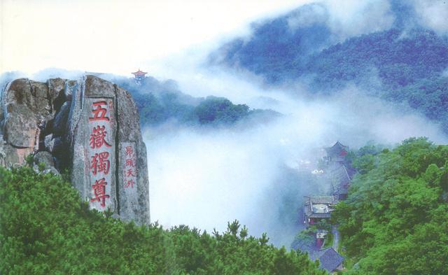 泰山(图片来源于网络)图片