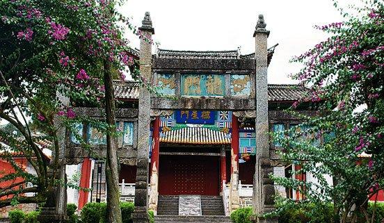 云南临沧凤庆文庙图片