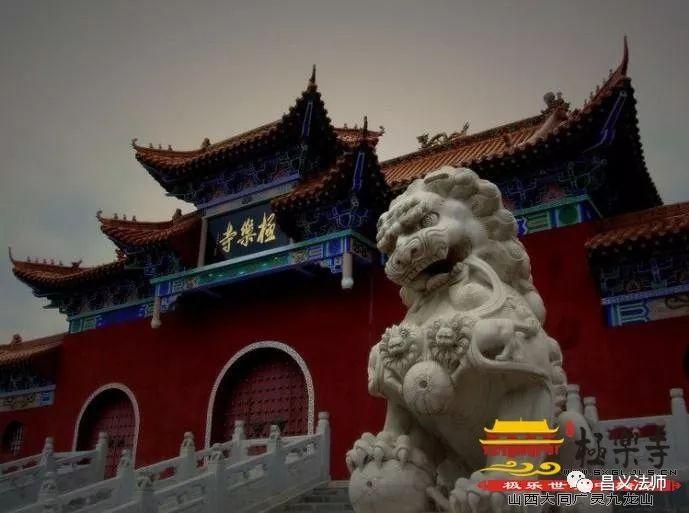 山西大同广灵极乐寺2017年冬季精进佛七法讯