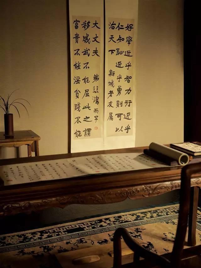书法,是中国艺术的最高境界