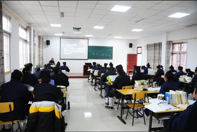 武当山道教学院二O一五年秋季招生计划