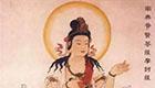 极为罕见:普贤菩萨像