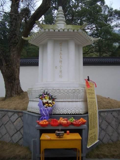 温金玉:灵峰一片石 蕅益大师纪念