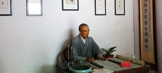他不是文艺青年想像中的李叔同 他是弘一法师!