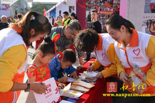 志愿服务 文明底色:南普陀寺义工亮相志愿服务文化节