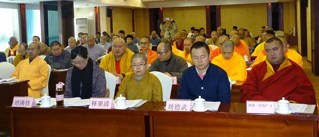 云南省佛教协会召开七届二次理事会在昆明召开