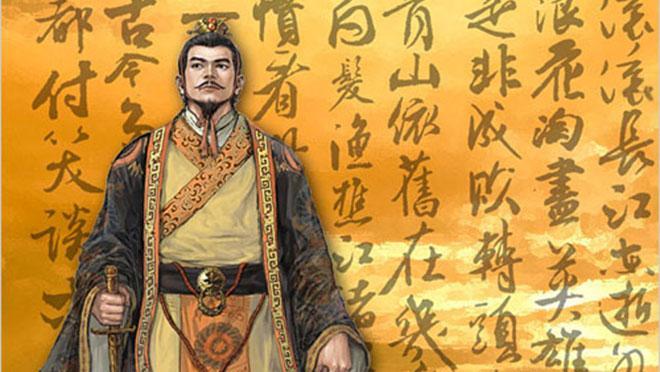 龚鹏程谈易之五七:怎样能成王者盛业?