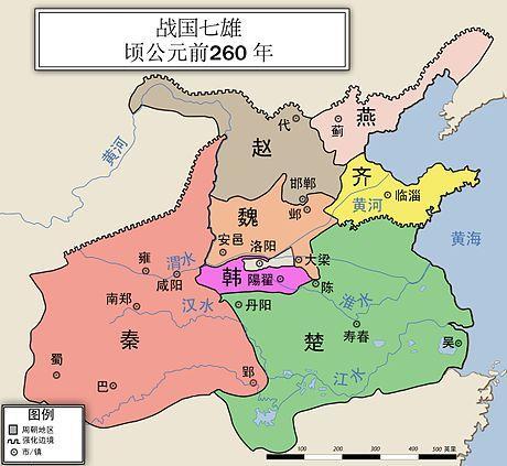 都知道秦灭六国 那这战国七雄是怎么来的呢?